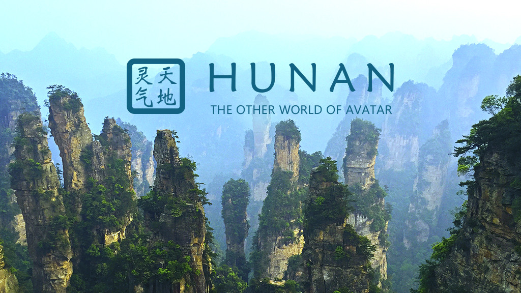 Hunan, The Other World of the Avatar
