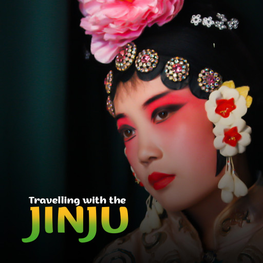 Travelling with the Jinju