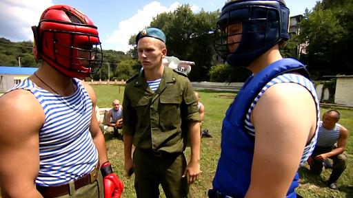 E1. The Russian Boot Camp